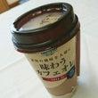 本日のコーヒー  8…