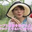 8/25 去来川奈央…