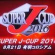 SUPER J-CU…