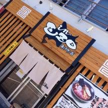 in EZO 南郷店