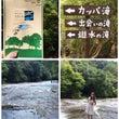 ゆうすい自然の森♡