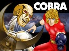 コブラ vs クリスタルボーイ