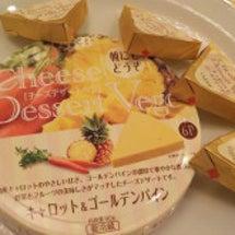朝食にピッタリ☆野菜…