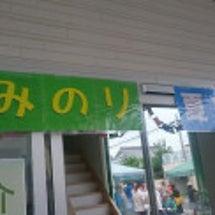 デイサービス夏祭り☆…