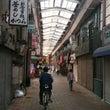大阪、飛田新地という…