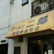 【野球】8/25広島…
