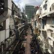 タイ旅行記 その6