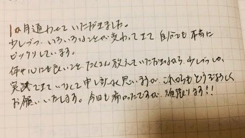 {377CE968-8A2C-4EE8-8A2E-0CBC7A168E44}