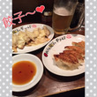 餃子〜と八月クーポン…
