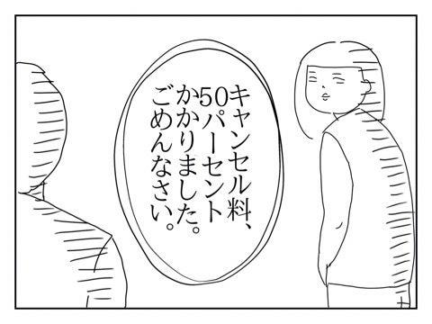 {98A7F7D6-1EFB-4029-9BE1-099B2A9AB9D4}