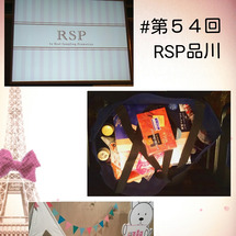 #RSP 54 in…