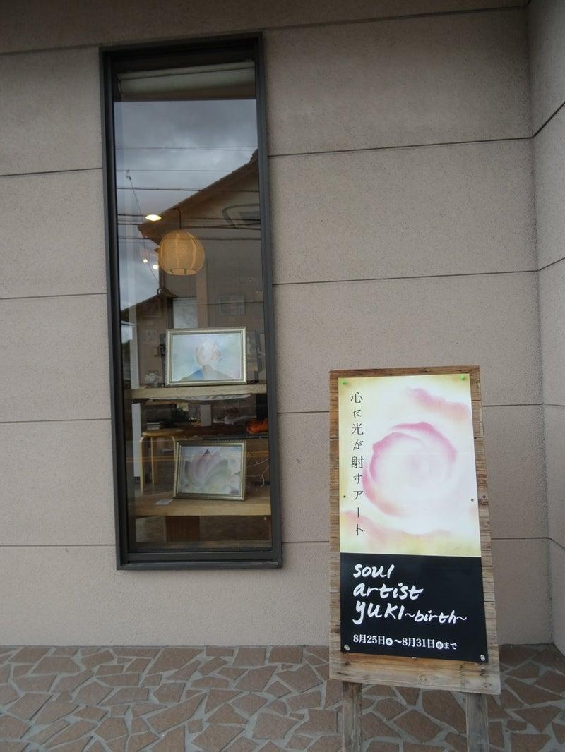 心に光が射すアートYUKI個展2ポスター