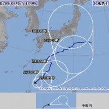 ポケモンGO⇒台風1…