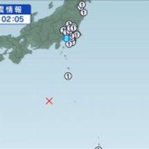 8/26の地震予知*…