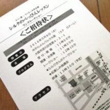 8月のお届け物 ⑤