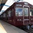 阪急伊丹駅3052F…