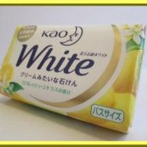 kao White