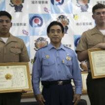 沖縄米海兵隊ありがと…