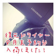 ★★復元ドライヤー8…