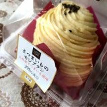 Uchi Cafe'…