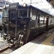 九州鉄道の旅〜その2…