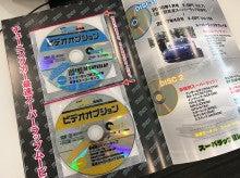 tsukuba_dvd