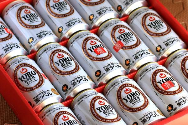 サッポロ生ビール黒ラベル 養老ビール復刻ラベル
