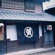 【京都市・焼肉・祇園…