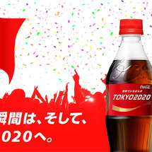 Coke ON (コ…