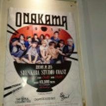 ONAKAMA201…