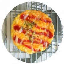 Ο卵1個でピザパンΟ