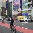 渋谷徘徊#4 201…