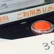 今日は長野県にブロン…