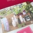BloomBox 8…