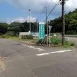 横地城/静岡県菊川市