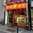 渋谷徘徊#5 201…