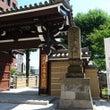 高野山競書大会関東展