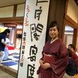 岡山城1落語に挑戦