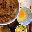 すき家 牛丼3点セッ…