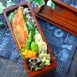 昼カフェ☆焼き鮭弁当…