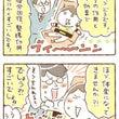 8/26 お試しして…