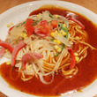 スパゲティハウス チ…