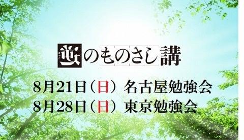 {B56DEE7F-F73C-4C4E-9158-EFA5183C53D6}