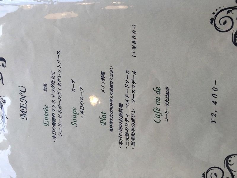 フランス料理店【レストラン アン カシェット】