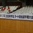 第12回全日本学生ラ…