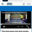 FOX スポーツさん…