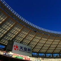 第96回天皇杯全日本…