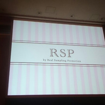RSP in 品川❤…