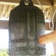 平和の鐘(世界から集…