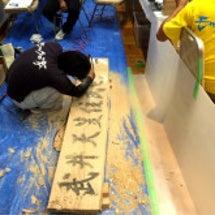 桐生市民リフォーム祭…